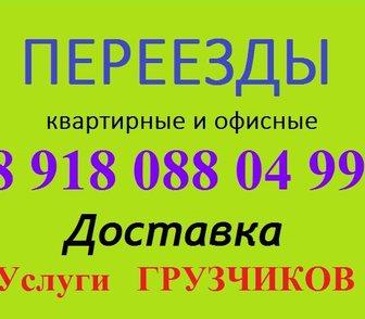 Фотография в Авто Транспорт, грузоперевозки Услуги опытных грузчиков: -складские работы в Краснодаре 250