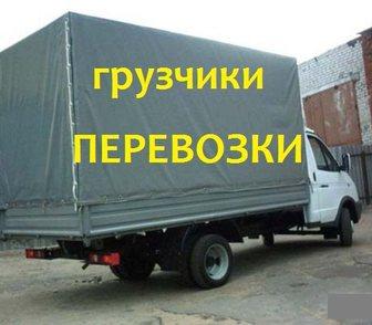 Фотография в   Предлагаем перевезти любое Ваше имущество в Краснодаре 250