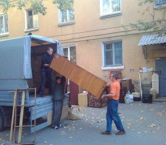 Фотография в   Качественно и по минимальным расценкам организуем в Краснодаре 250