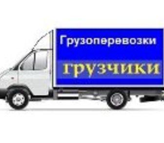 Фото в   Профессионально организуем переезд квартиры, в Краснодаре 25