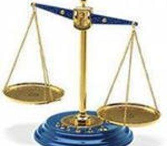 Фотография в Услуги компаний и частных лиц Юридические услуги Готовы в минимальные сроки за приемлемую в Краснодаре 0