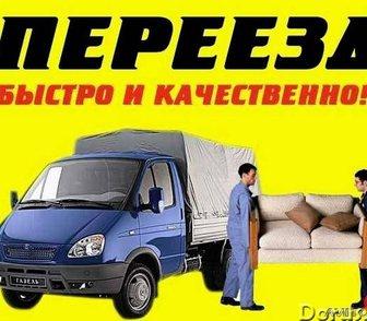 Фото в Авто Транспорт, грузоперевозки Наша компания найдёт для вас оптимальную в Краснодаре 0