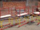 Скачать фото  Леса рамные облегченные «дачник» для малого ремонта и строительства в Красногорске, 33675767 в Красногорске