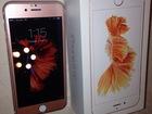 Просмотреть фотографию  Айфон 6S 64 GB Rose Gold 38556910 в Красногорске