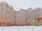 Продается квартира без отделки в Красногорске в шаговой дост