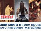 Свежее изображение  Твоя книга - твой товар, Разумные и недорогие цены 71788384 в Красногорске