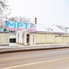 МРТ Красногорск Нахабино