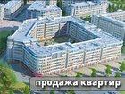 Смотреть фотографию  Агентство недвижимости «Ярдом» занимается продажей недвижимости в городе Красноярск, 32430695 в Красноярске