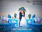 Увидеть изображение  Выездная регистрация брака, 32436345 в Красноярске