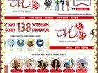 Скачать бесплатно foto Организация праздников Видеоролик, видеосюрприз-оригинальный подарок 32438962 в Красноярске