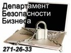 Изображение в   Установка и монтаж видеонаблюдения в Красноярске. в Красноярске 0