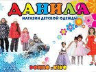 Фото в Для детей Детская одежда зимние и осенние комбинезоны, курточки и в Красноярске 0