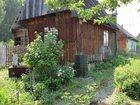 Скачать бесплатно foto  Продам дачу, Слизнево 150 тыс руб, 32661381 в Красноярске