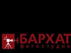 Изображение в   ФОТОСТУДИЯ «БАРХАТ»  Кто-то зарабатывает в Красноярске 2900