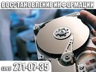 Фото в Компьютеры Ноутбуки Наша компания имеет богатый опыт восстановления в Красноярске 600