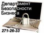 Фото в   Продажа, монтаж, обслуживание видеонаблюдения. в Красноярске 0