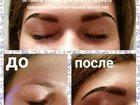 Фото в Красота и здоровье Косметические услуги Биотатуаж - это процедура оздоровления и в Красноярске 400