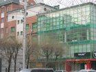 Скачать бесплатно фотографию  Сдам нежилое на Мира 115а с1 33944304 в Красноярске
