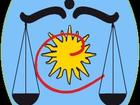 Фото в Услуги компаний и частных лиц Юридические услуги С 1 октября 2015 вступили в законную силу в Красноярске 0