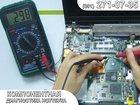 Фотография в   Ремонт ноутбуков: ремонт клавиатуры, замена в Красноярске 500