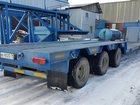 Свежее изображение Тяжеловоз (трал) Полуприцепы тяжеловозы от 27 до 60 тн 34151204 в Красноярске
