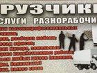 Фотография в Услуги компаний и частных лиц Грузчики Наша Компания предлагает услуги грузового в Красноярске 200