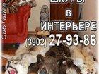 Свежее фото  Продам меха 34364863 в Абакане