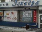 Увидеть фотографию  обменяю на авто или продам 34365495 в Красноярске