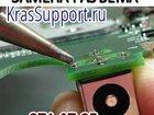 Скачать бесплатно фотографию  Ремонт разъема питания ноутбука 34397313 в Красноярске