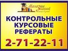 Фото в   -машины и оборудование,   -энергетика,   в Красноярске 0