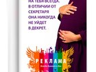 Изображение в   Каталоги статей – это интернет-порталы, в в Красноярске 2500