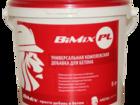 ����������� � ������������� � ������ ������������ ��������� ��������� BiMix ��������� �������� �������� � ����������� 250