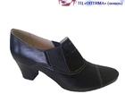 Свежее фото  большая обувь 41-44 34688780 в Красноярске