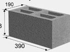 Фото в Строительство и ремонт Строительные материалы Предлагаем блок 2-х пустотный с усиленным в Красноярске 0