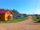 Скачать foto Земельные участки Финальная распродажа земельных участков 34852790 в Красноярске