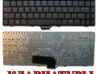 Фотография в   Стоимость замены залитой клавиатуры ноутбукана в Красноярске 0