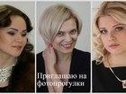 Фотография в   приятные прогулки или встречи в фотостудии, в Красноярске 1000