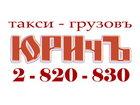 Фото в Строительство и ремонт Строительство домов Переезды квартирные, офисные и дачные, междугородние. в Красноярске 0