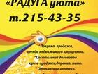 Изображение в Загородная недвижимость Загородные дома Продам дом 80 кв. м. (брус) в п. Камарчага, в Красноярске 1200000