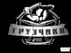 Фотография в   Уважаемые Граждане.   Предлагаем Вам воспользоваться в Красноярске 250