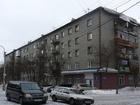 Скачать бесплатно foto Коммерческая недвижимость Кабинет 12м2 в парикмахерской 35451475 в Красноярске