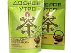 Смотреть foto  Пакеты для чая от производителя оптом Харьков 35886259 в Красноярске