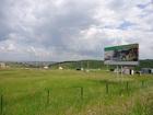 Фото в   Жилой комплекс НовоКузнецово реализует в Красноярске 800000
