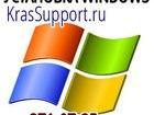 Изображение в   Мы установим Windows (только лицензионный) в Красноярске 500