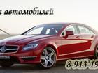 Фотография в Авто Аварийные авто Скупка автомобилей, мотоциклов любой ценовой в Красноярске 555000