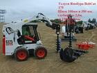 Скачать бесплатно foto Навесное оборудование Ямобур BobCat 175 шнек 100-350 мм, глубина 2 метра, 36968822 в Красноярске