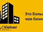 Скачать изображение  Готовится к выходу проект - требуется компаньон для успешного запуска 37090124 в Красноярске