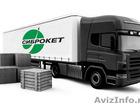 Фотография в   • Организация перевозок грузов автомобильным в Красноярске 1000