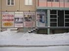 Изображение в   Помещение имеет 6 комнат, 2 торговых зала в Красноярске 55000