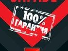 Скачать бесплатно фото  Ремонт Компьютеров и Ноутбуков 37502580 в Красноярске